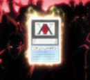 Hunter License
