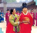 Daewongun