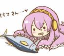 I Want To Eat Tuna
