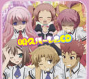Baka to Test to Shoukanjuu Ni! Akihisa Harem CD