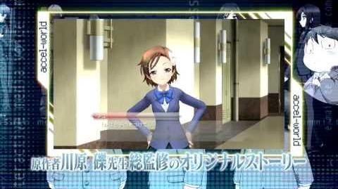 Accel World Awakening of the Silver Wing Stage 01 PSP trailer