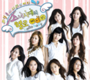 Girls' Generation's Hello Baby