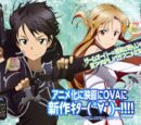 Hao-sama/SAO Anime Promotional Artwork