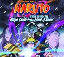 2004 Anime Movies