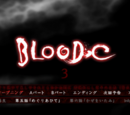 BLOOD-C DVD/BD