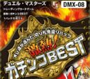 DMX-08 Burn up to the Max! BEST Competition