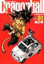 Cover Kanzenban 1.jpg