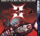 Devil May Cry (Manga)