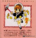 Card-captor-sakura-2267135.jpg