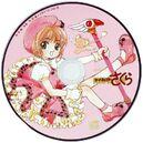 CD Comic.jpg