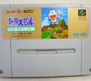 Super Famicom Games