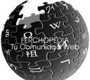 Ferchopedia