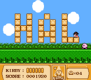Lugares de Kirby: Triple Deluxe