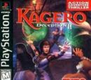 Kagero: Deception II