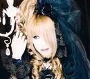 Yuze (E'm〜grief〜)