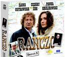 Seria V (DVD)