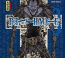 Death Note (tome 3)