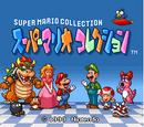 Super Mario All-Stars/Regional differences