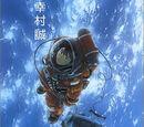 Planetes (Manga)