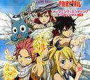 Fairy Tail Intro & Outro Themes Vol.1