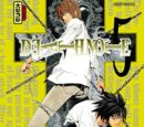 Death Note (tome 5)