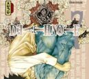 Death Note (tome 7)