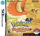 Pokémon HeartGold and SoulSilver Walkthrough