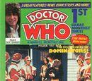 September 1980 Volume Debut