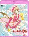 Card Captor Sakura pelicula1.jpg