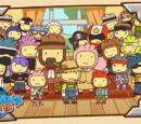 Maxwell's family