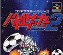 Battle Soccer 2