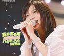 Mano Erina Concert Tour 2011 ~Hatachi no Otome 801 DAYS~
