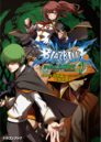 BlazBlue Phase Shift 1 (Cover).png
