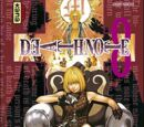 Death Note (tome 8)
