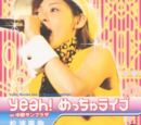 Yeah! Meccha Live at Nakano Sunplaza