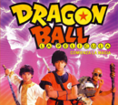 Dragon Ball: La magia comienza