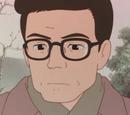 Herr Okajima