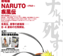 Naruto: Shippūden o Filme