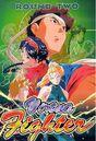 Virtua Fighter Anime Round Two.jpg