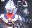 Ultraman Tiga Gaiden: Revival of the Ancient Giant