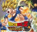 Dragon ball z:Ultimate Tenkaichi