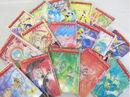 FE4 Oosawa Manga Collection Front.jpg