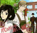 Galería de BLOOD-C (anime)