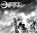 Act 15 Behatolás - Sailor Mars