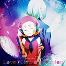 Aquarion Evol Love.jpg