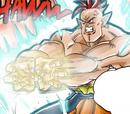 Bomba Destructora al Maximo