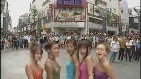 Coconuts Musume - Halation Summer (MV)