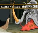 Mollusk Beast
