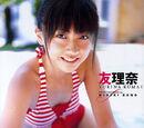 Kumai Yurina Photobooks