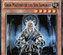 Gran Maestro de los Seis Samuráis